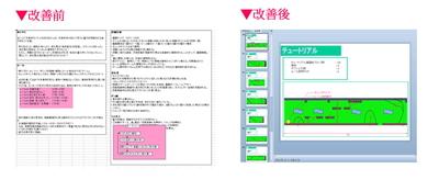 FGI2012夏_菊岡氏2[2].jpg
