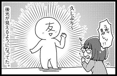 FGI2012夏_酒井氏2.jpg