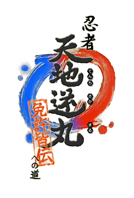 FGI2012夏_髙妻氏3[1].jpg