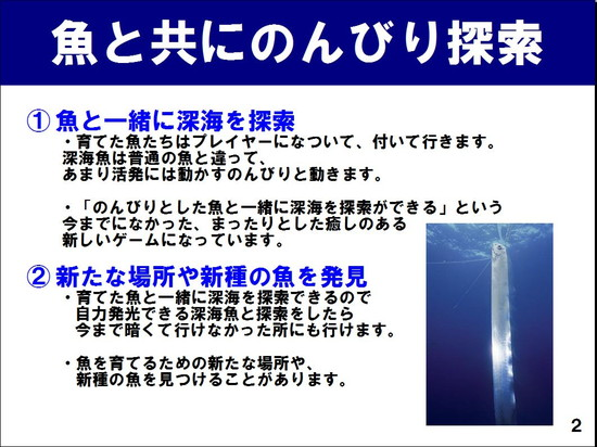 IB_エレメンツ_山村氏3[2].jpg