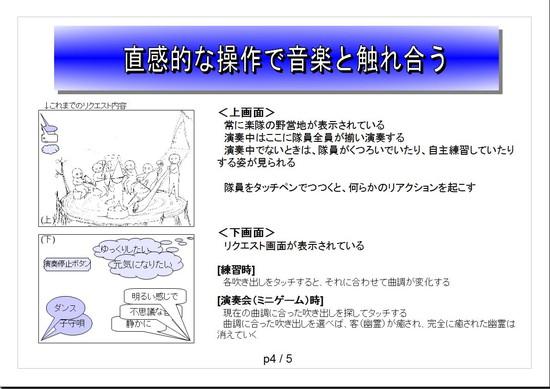 IB_エレメンツ_榊林氏3.jpg