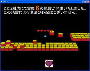 IB_サイバーコネクトツー佐竹氏1.jpg