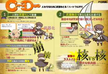 IB_サイバーコネクトツー猪口氏2[2].jpg