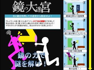 IB_サイバーコネクトツー猪口氏2[3].jpg
