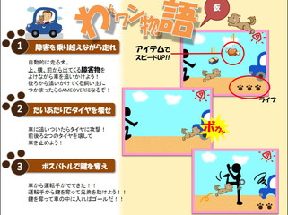 IB_サイバーコネクトツー猪口氏2.jpg