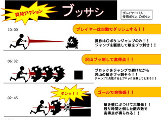 IB_サイバーコネクトツー猪口氏3[4].jpg