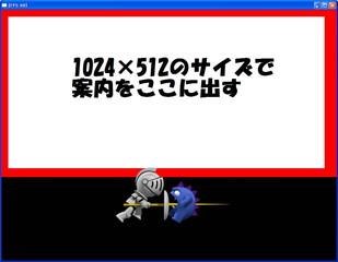 IB_サイバーコネクトツー猪口氏4[1].jpg