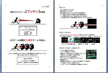 IB_サイバーコネクトツー田口氏2[3].jpg