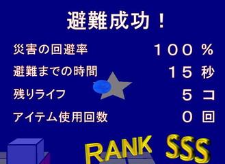 IB_サイバーコネクトツー_佐竹氏2[2].jpg