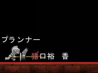 IB_サイバーコネクトツー_猪口氏6[1].jpg