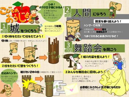 IB_サイバーコネクトツー_猪口氏7[3].jpg