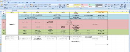 IB_サイバーコネクトツー_猪口氏7[4].jpg