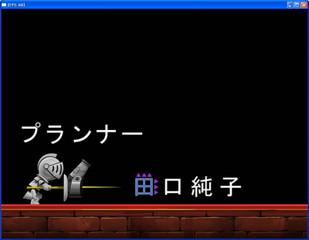 IB_サイバーコネクトツー_田口氏4[1].jpg