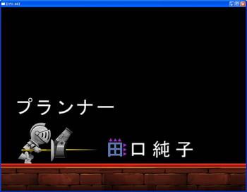 IB_サイバーコネクトツー_田口氏5[2].jpg