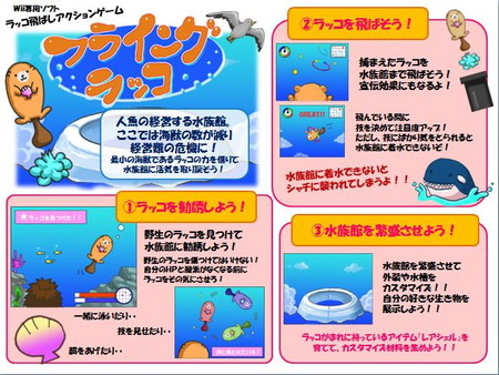 IB_サイバーコネクトツー_田口氏5[4].jpg