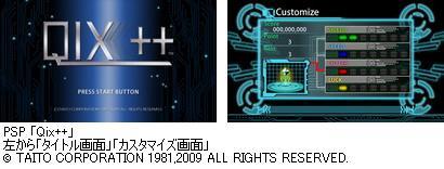 IB_ペガサスジャパン田畑氏2.JPG