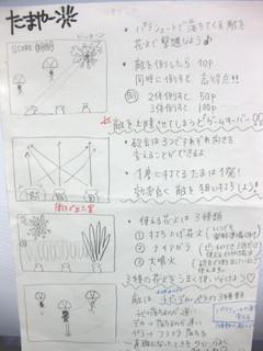IB_CC2乗峰氏2[1].jpg