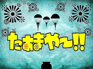 IB_CC2乗峰氏3[1].jpg