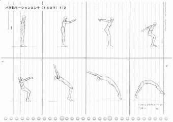 IB_CC2園田氏1[1].jpg