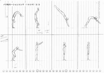 IB_CC2園田氏1[2].jpg