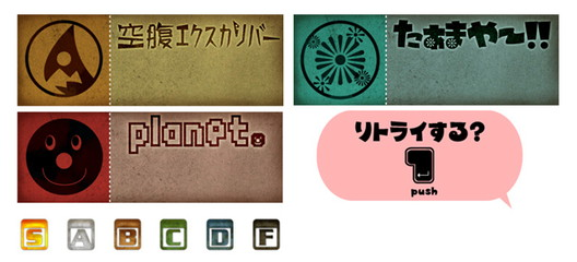 IB_CC2落合氏4.jpg