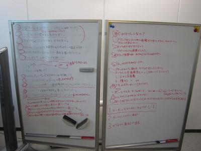IB_cc2_fuchimoto2[1].jpg