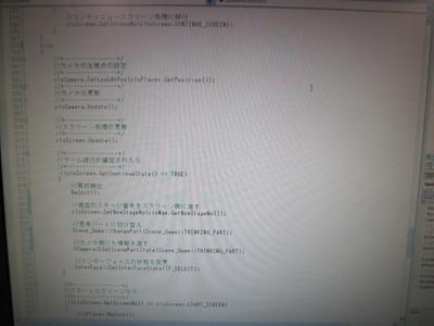 IB_cc2_fuchimoto2[2].jpg