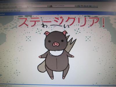 IB_cc2_fuchimoto2[4].jpg