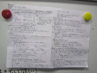 IB_cc2_fukuda1[2].jpg