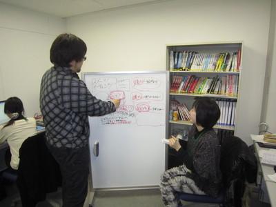 IB_cc2_fukuda1.jpg