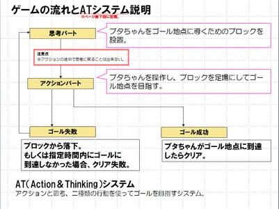 IB_cc2_fukuda3[1].jpg