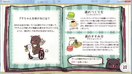 IB_cc2_fukuda4[2].jpg