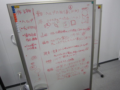 IB_cc2_sai2.jpg