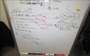 IB_cc2_yamaguchi1[2].jpg