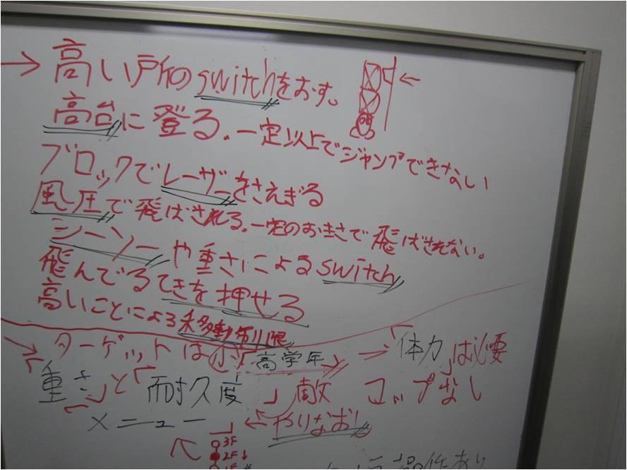 山本さん画像1.jpg