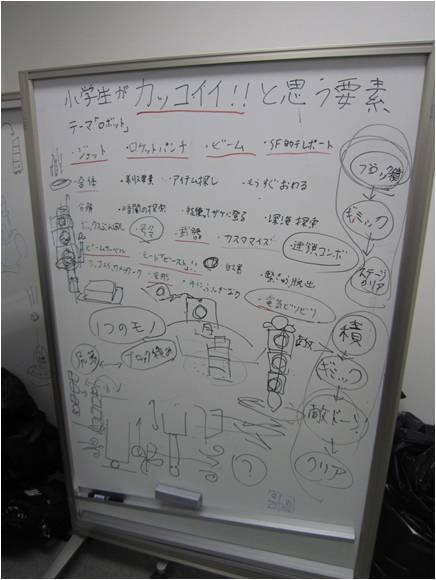 藤原さん3.jpg