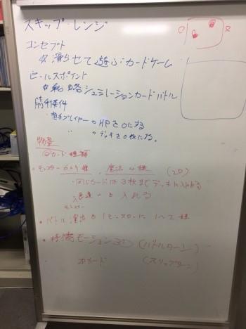 小栗さん6.jpg