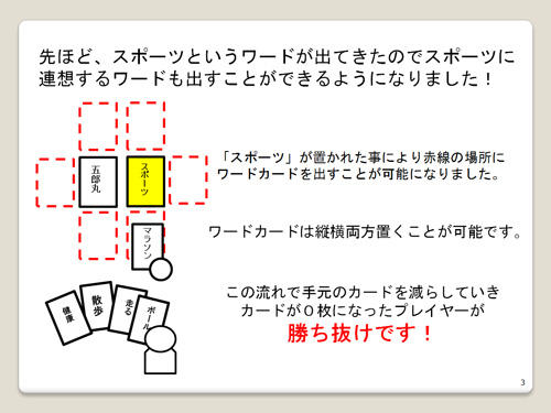 大場_資料02.jpg