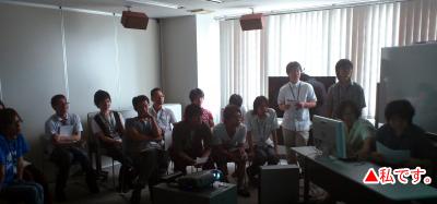fgi2011s_gan山田氏3_1.jpg